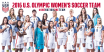 2016 WNT Oly team banner